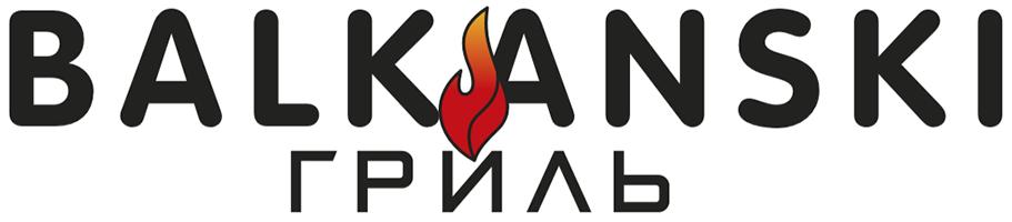 Balkanski grill