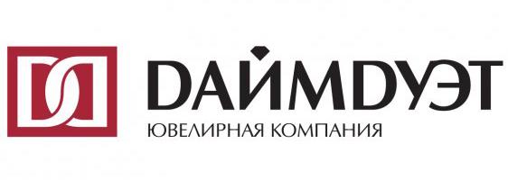 Дайм Дуэт