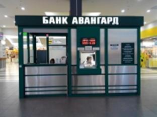Авангард Банк