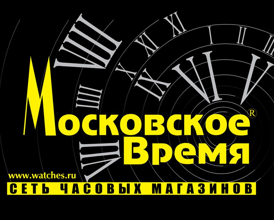 В нашем интернет-магазине вы можете приобрести любые часы с доставкой по всей россии.