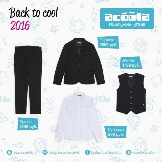 Тольятти школьные блузки