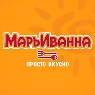 МарьИванна