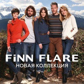 Коллекция FiNN FLARE осень-зима'17-18