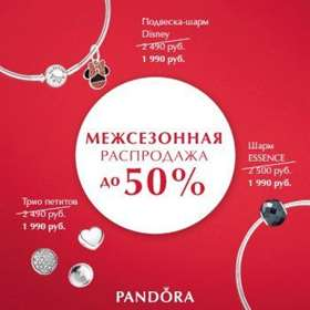 Mid season sale at Pandora
