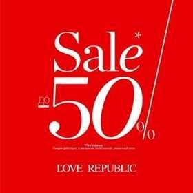 Sale до— 50% вLove Republic!