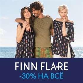 -30% навсё вFinn Flare