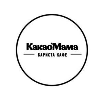 Какао'Мама