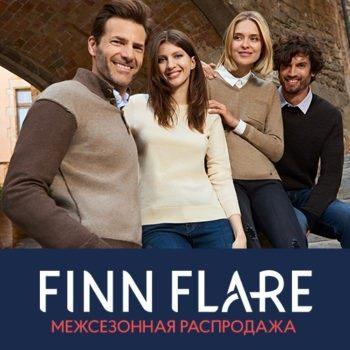 Sale в Finn Flare