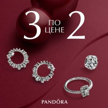 Get three jewelries for the price of two