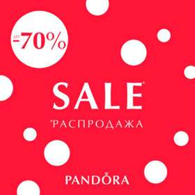 PANDORA winter sale up to −70%!