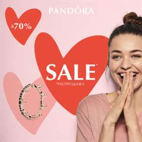 Pandora final sale! Up to −70%!