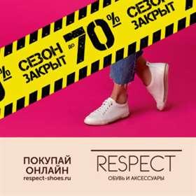 f270b9f0c0686 Акции магазинов - Atrium ТРК Парк Хаус Тольятти