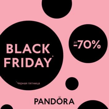 Meet Black Friday in Pandora!