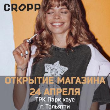Открытие магазина Cropp