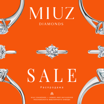 Summer sale inall Moscow Jewelry Factory stores!